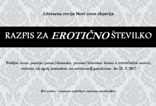 erotika17